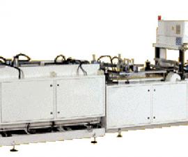 Sáčkovací automaty pro výrobu